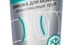 Смазка для монтажа пластиковых труб FORPLAST 250 г